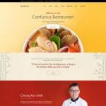 Шаблон Confucius для китайского ресторана №164