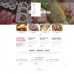 Шаблон Shikoku для японского ресторана №166