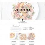 Шаблон Verona для итальянского ресторана #374