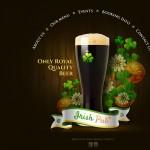 Шаблон Irish Pub для паба №624