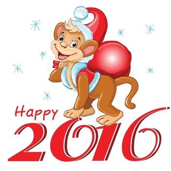С наступающим новым 2016 годом!